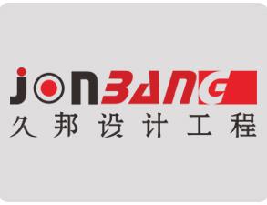 中国教育装备展示会2017.05.07开幕
